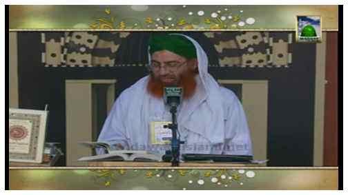 Hazrat Bilal Habshi رضی اللہ عنہ Aur Waqiya e Azan