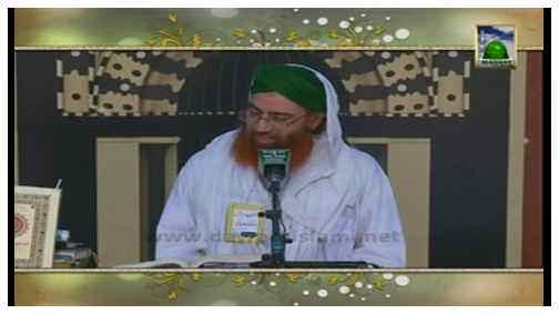 Madani Guldasta(222) - Hazrat Bilal Habshi رضی اللہ عنہ Ki Deen Par Istiqamat