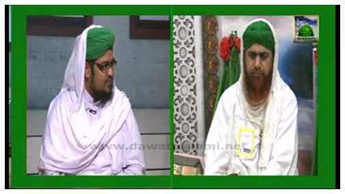 Madani Mukalima - Aamad e Mustafa Ka Maqsad, Part-03