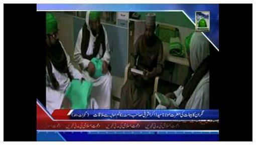 Madani Tassurat - Hazrat Maulana Syed Zakir Ashrafi Sahib دامت برکاتہم العالیہ (Hind)