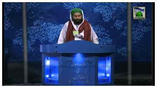 Package - Muhammad Imtiaz Attari Ki Walida e Maijda Ka Namaz e Janaza