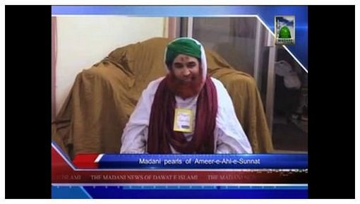 Package - Nigran e Shura Kay Taya Jaan Kay Intiqal Par Isal e Sawab