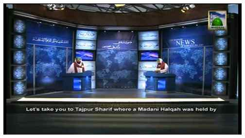 Package - Shoaba Taleem Kay Tahat Madani Halqa, Tajpur Hind