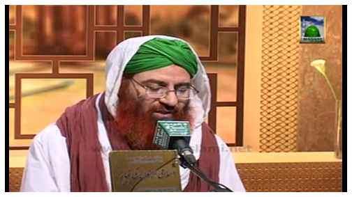 Sahabiyat Kay Aala Ausaf(Ep:10) - Sahabiyat Ka Farameen e Mustafa Par Amal