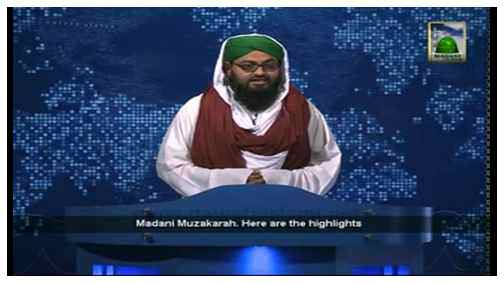 Madani News English - 01 Rabi ul Aakhir - 02 February