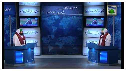 Madani Khabrain Urdu - 01 Rabi ul Aakhir - 02 February