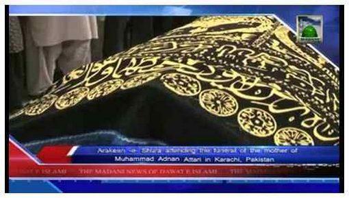 Madani News English - 03 Rabi ul Aakhir - 04 February