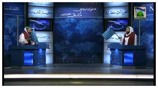 Madani Khabrain Urdu - 03 Rabi ul Aakhir - 04 February