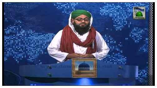 Madani Khabrain Urdu - 07 Rabi ul Aakhir - 08 February