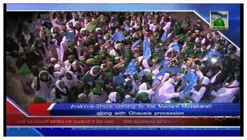 Madani News English - 08 Rabi ul Aakhir - 09 February