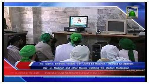 Madani News English - 10 Rabi ul Aakhir - 11 February
