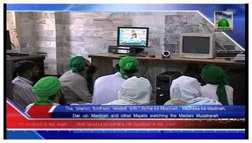 Madani News English - 10 Rabi ul Aakhir - 11 February