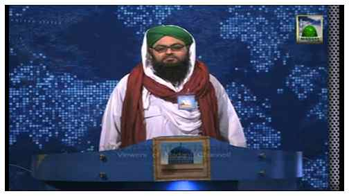 Madani News English - 11 Rabi ul Aakhir - 12 February