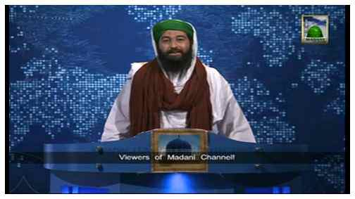 Madani News English - 12 Rabi ul Aakhir - 13 February
