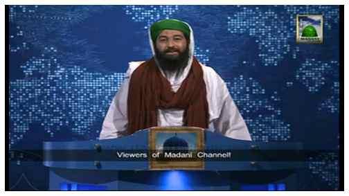 Madani News English - 12 Rabi ul Aakhir - 13 February