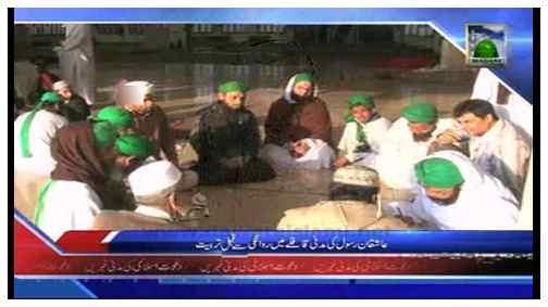 Madani Khabrain Urdu - 13 Rabi ul Aakhir - 14 February