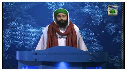 Madani News English - 14 Rabi ul Aakhir - 15 February