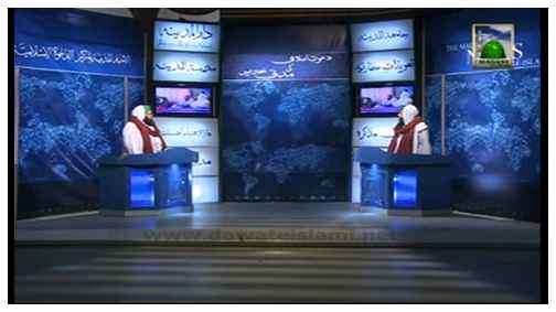 Madani Khabrain Urdu - 14 Rabi ul Aakhir - 15 February