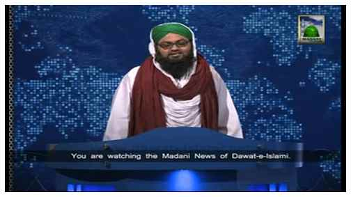 Madani News English - 15 Rabi ul Aakhir - 16 February
