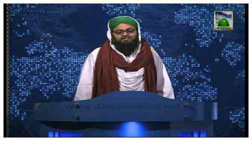Madani Khabrain Urdu - 15 Rabi ul Aakhir - 16 February