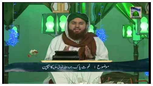 Blessings Of Ghaus e Aazam(Ep:02) - Ghaus Paak رحمۃ اللہ علیہ Ka Bachpan - 2013
