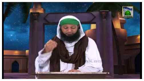 Blessings Of Ghaus e Aazam(Ep:05) - Rights Of Murshid - 2014