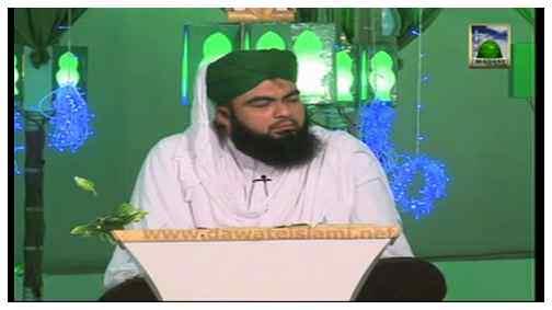 Blessings Of Ghaus e Aazam(Ep:07) - Silsila Qadriya Kay Mashaikh - 2013
