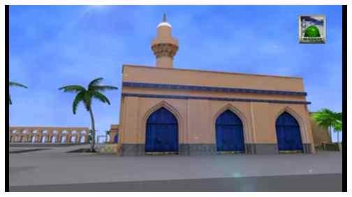 Faizan e Ghaus e Paak(Ep:03) - Urdu&Bangla - Ghaus Paak رحمۃ اللہ علیہ Aur Jinnat
