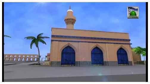 Faizan e Ghaus e Paak(Ep:07) - Urdu&Bangla - Ghaus Paak رحمۃ اللہ علیہ Ki Riyazat