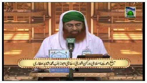 Faizan e Qasida e Ghausia(Ep:07) - Ghaus e Aazam رحمۃ اللہ علیہ Ki Karamaat