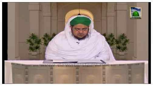 Faizan e Quran(Ep:35) - Surah Aal-e-Imran V:98-115