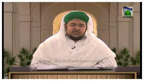 Faizan e Quran(Ep:38) - Surah Aal-e-Imran V:159-177