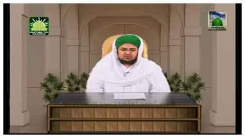 Faizan e Quran(Ep:39) - Surah Aal-e-Imran V:178-200