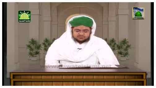 Faizan e Quran(Ep:43) - Surah Al-Nisaa V:35-48
