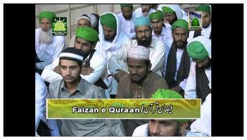 Faizan e Quran(Ep:54) - Surah Al-Maaida V:27-42
