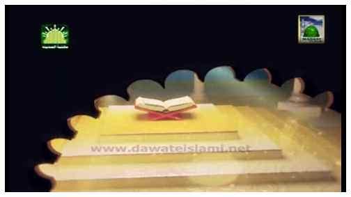 Faizan e Quran(Ep:58) - Surah Al-Maaida V:101-120