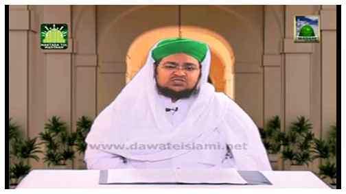 Faizan e Quran(Ep:61) - Surah Al-Anaam-51-73