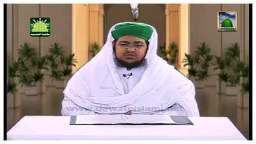 Faizan e Quran(Ep:62) - Surah Al-Anaam-74-94