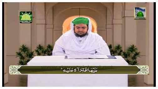 Faizan e Quran(Ep:65) - Surah Al-Anaam-133-147
