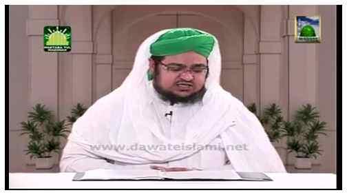 Faizan e Quran(Ep:66) - Surah Al-Anaam-148-165
