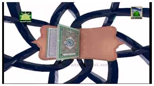 Faizan e Quran(Ep:67) - Surah Al-Aaraaf-01-25