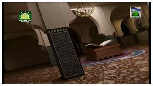 Faizan e Quran(Ep:68) - Surah Al-Aaraaf-26-32