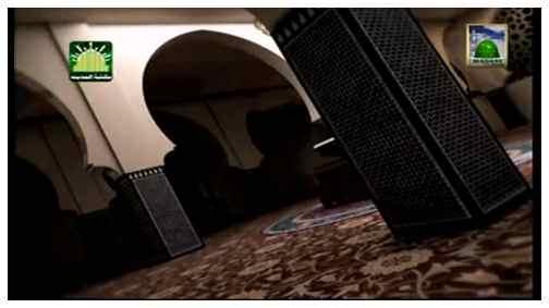 Faizan e Quran(Ep:70) - Surah Al-Aaraaf-46-64
