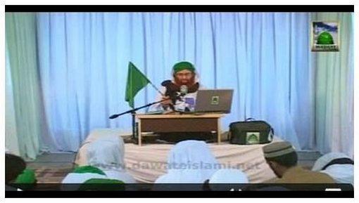 Ghaus e Aazam رحمۃ اللہ علیہ Ba Taur Mufti