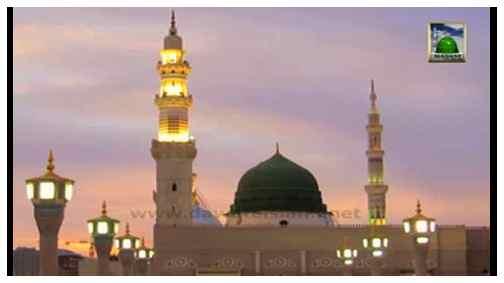 Madani Guldasta - Ameer-e-Ahlesunnat دامت برکاتہم العالیہ Ki Taraf Se Shab-e-Jummua aur Roz-e-Jummua Kay Auraad