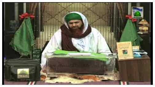 Madani Mukalima(Ep:152) - Talaq Kay Asbab, Part-03