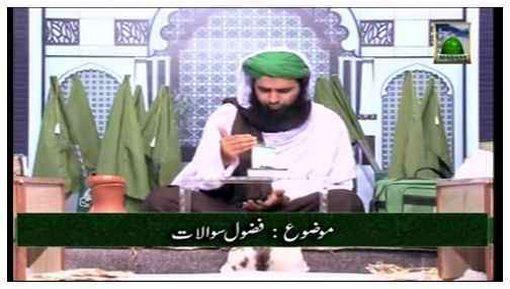 Madani Mukalima - Fazool Suwalaat