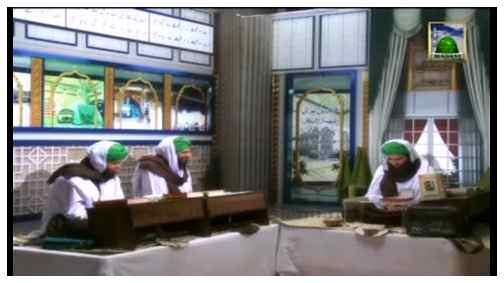 Madani Mukalima - Ghaus Paak رحمۃ اللہ علیہ Ka Husool e Ilm e Deen Part-02