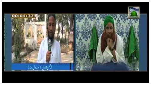 Madani Muzakray Ki Madani Mahak(51) - Auliya ALLAH Se Madad Mangna Kesa