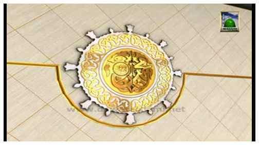 Maktaba tul Madina Book-Ad - King Of Jinns